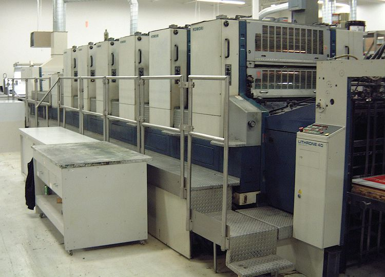 Komori L640 LX, 6 colors Offset machine 72 X 102cm