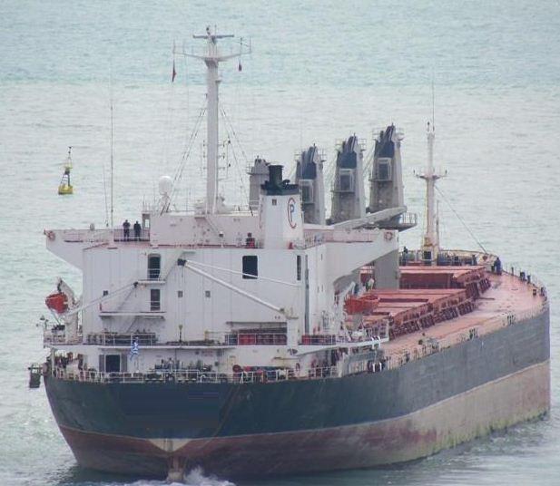 Ishikawajima-Harima Handy Size Geared Bulk Carrier 39013 DWT On 10.93M Draft