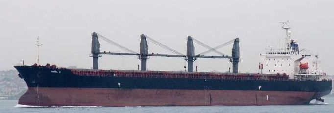 Mitsui Geared Bulk Carrier 46641 DWT On 11.6M Draft