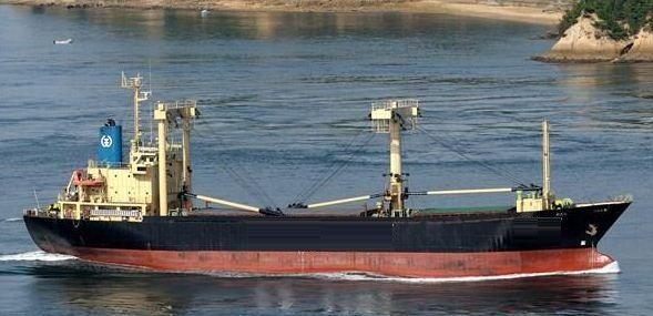 Watanabe Shipbuilding Geared Tweendecker Bulk Carrier 5384 DWT On 6.91M Draft