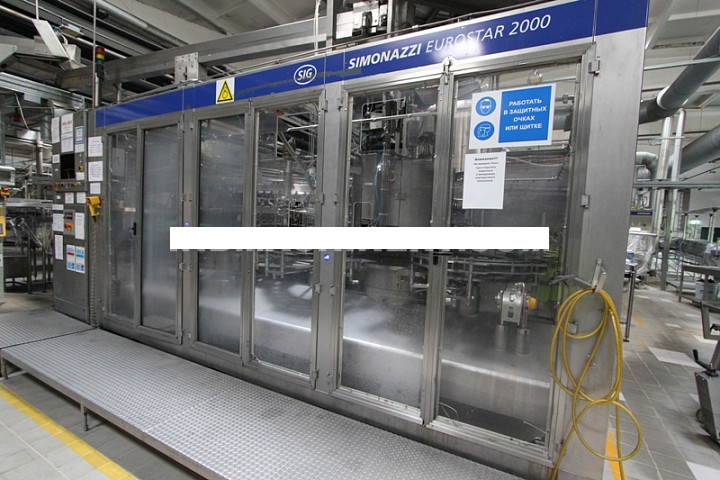 Krones, Simonazzi SD Glass Bottle Filling Line