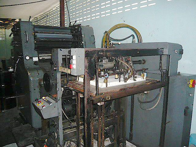 Heidelberg SORK, 1 color Offset machine 48 X 65 Cm