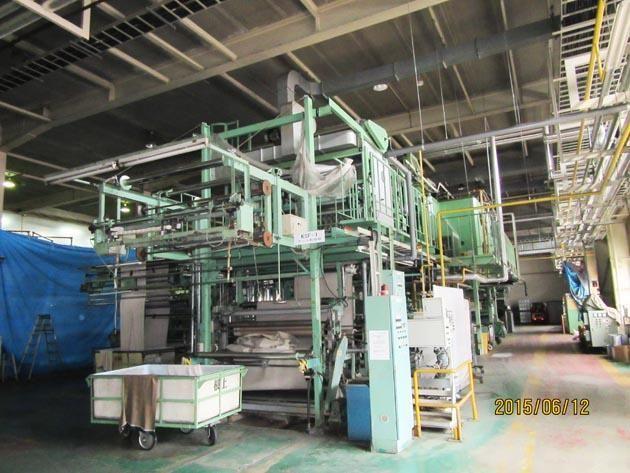 Hirano, Kyoto Resin Finishing Machine
