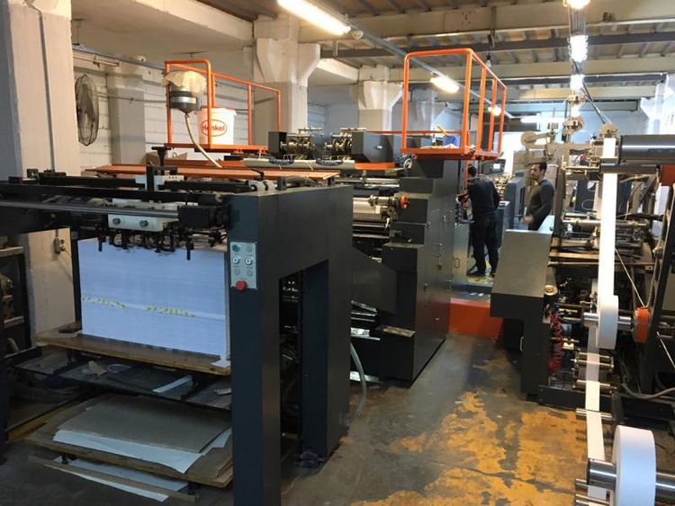 Heidelberg SM 2 color, IN REALLY GOOD CONDITION 70x100