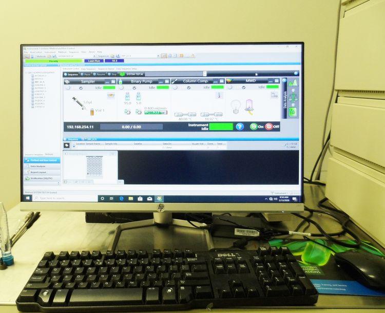 Agilent 1100 HPLC