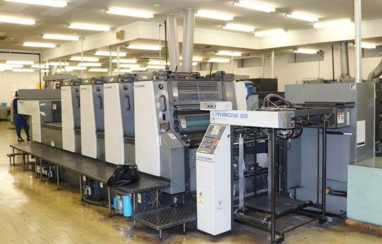 Komori NEW LITHRONE L-426 480 x 660 mm