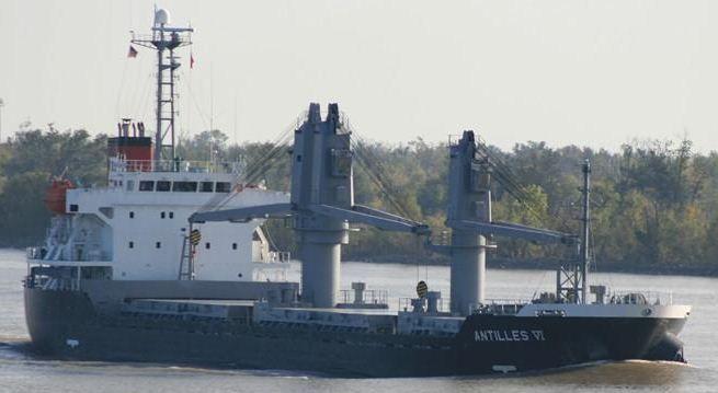 Shin Kurushima Handysize Geared Bulk Carrier ABT 12,526 DWT ON ABT 8.79 M DRAFT