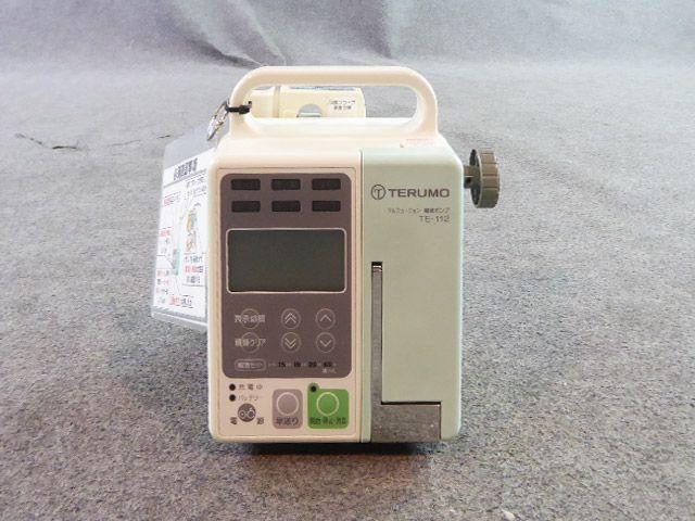 Terumo TE-161S