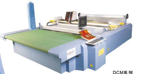 Others DCM2320-5 multi-layer garment computerized die cut flat bed cutting machine room