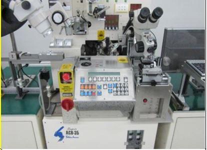 Shinkawa ACB35 Recorder