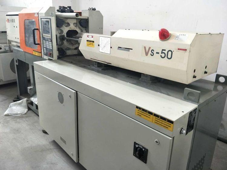 Victor VS-50 50 Ton