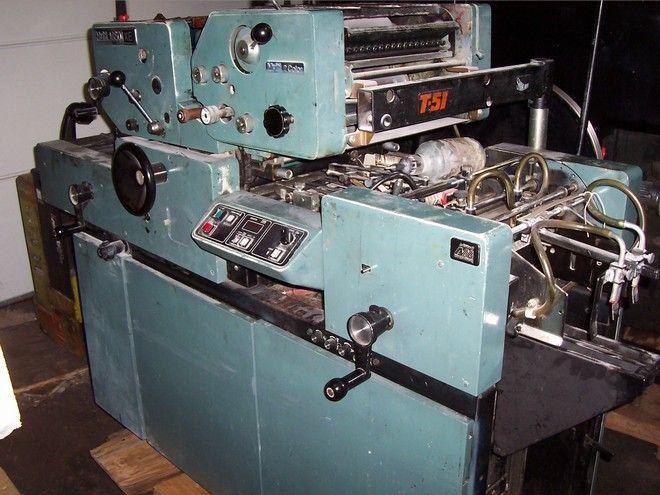 "Multilith 1650 XE, 2 colors Offset machine 13"" X 17"""
