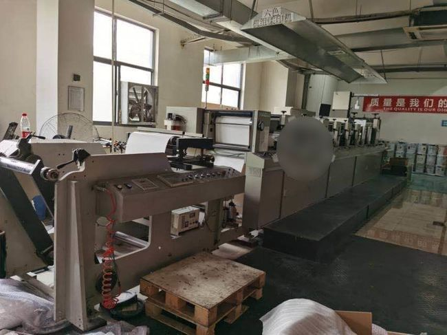 MAIDIA 520, FLEXO WITH ON LINE SHEETER  520mm
