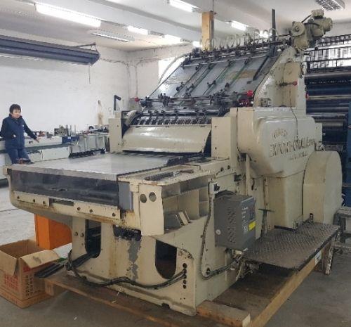 Albert Frankenthal Die-Cutting Machine