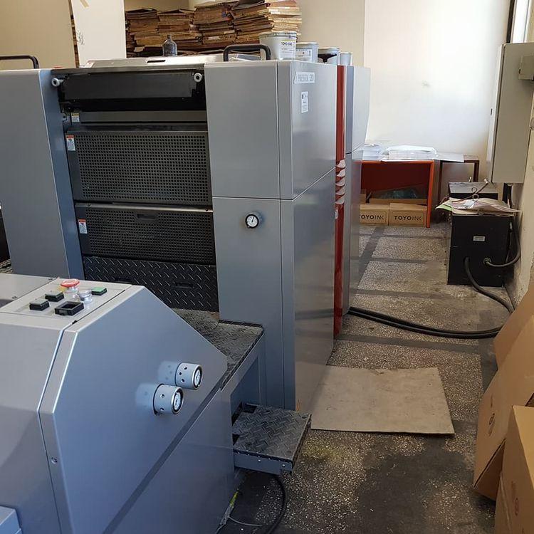 Presstek 52 PLUS COATER 4 36 x 52