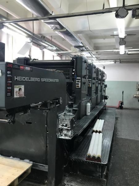 Heidelberg SM 102V 720 x 1020mm