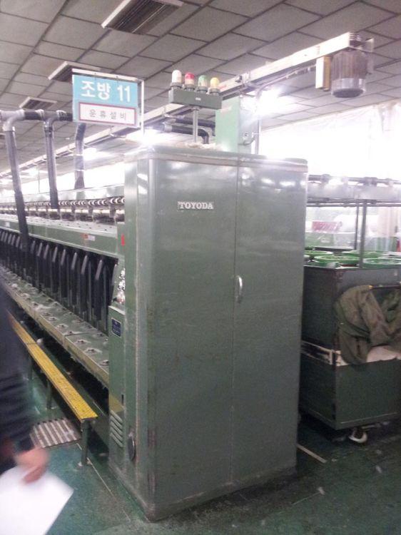 2 Toyota FL6 Roving Machine