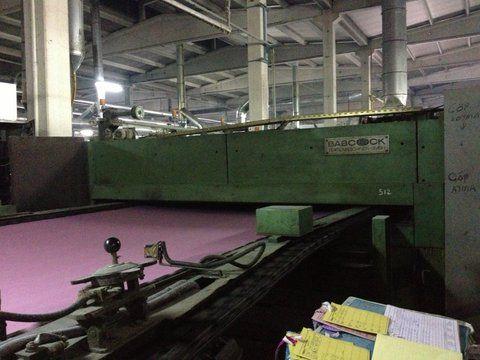 Babcock 260 Cm Stenter Machine