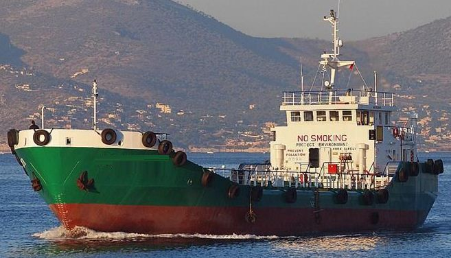 Lamda Nafs Oil Products Tanker DWT:  1,050