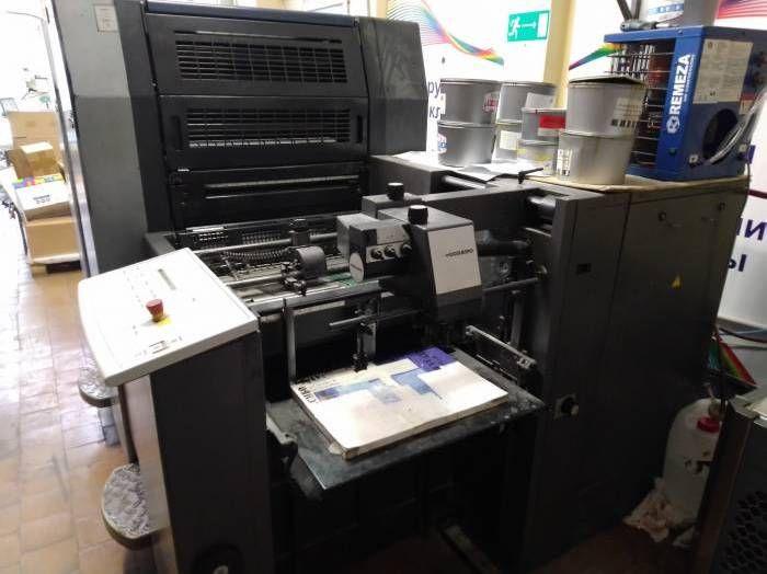 Heidelberg SM 52-2, Sheetfed offset machine 2 52 x 37 cm