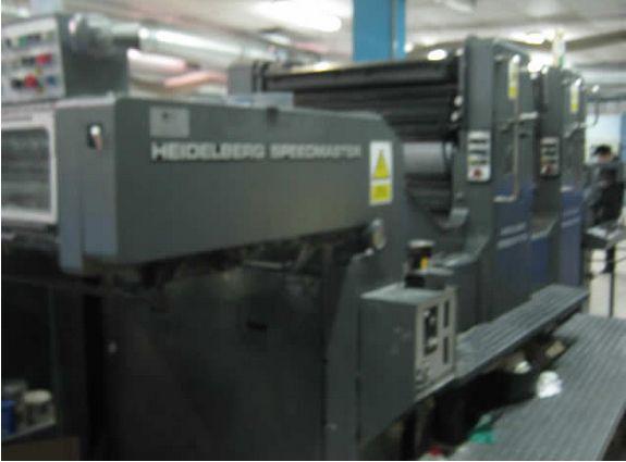 Heidelberg SM 102 ZP