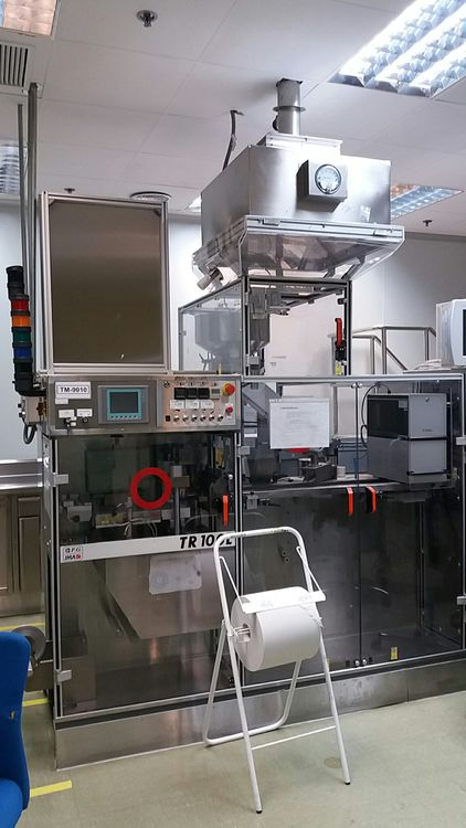 Ima PG TR100 30 x 60mm up to 128 x 150mm, and up to 12mm deep blister machine for tablets and capsules in PVC/Alu blisters