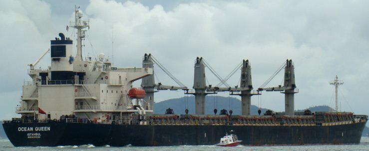 Geared Bulk Carrier 53,505 DWT ON 12.62M DRAFT