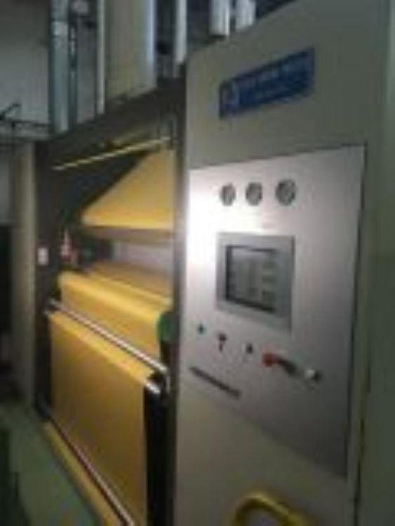 Biella Thermo duplex 200 Cm Continuous Decatizing
