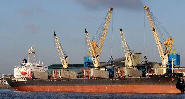 Saiki Heavy Industries Geared Bulk And Lumber Carrier 21,964 DWT ON 9.12M DRAFT