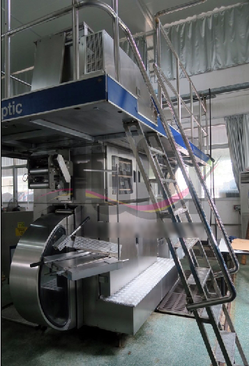 Tetra Pak TBA19 200 ML BASE FILLING MACHINE