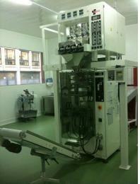 Masek HBV5, Vertical Bagging Machine