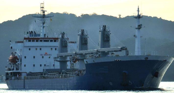 Tianjin Xingang Shipyard Geared Bulk Carrier 17409 DWT ON 8.86M Draft