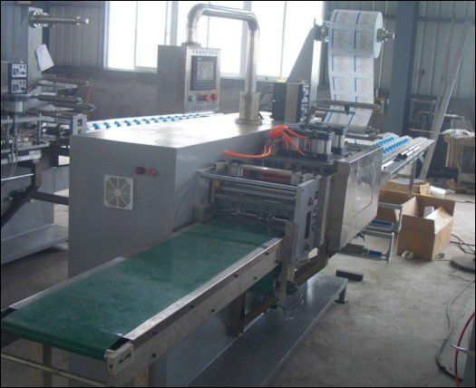 Fubang Gauze slitting machine