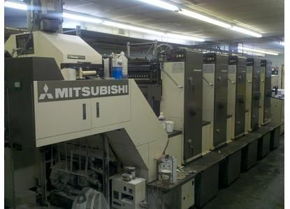 "Mitsubishi 1F 528, 5 Colors Offset Machine Max. 20 x 28"""
