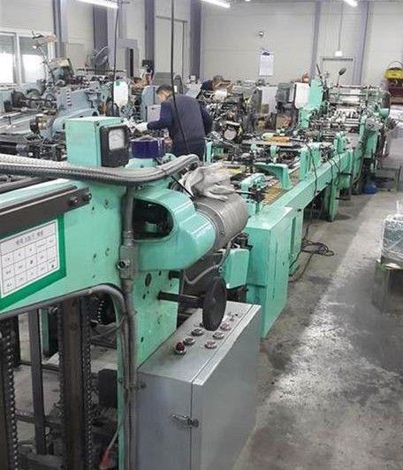 Tokyo Pack (Paxter) 29, Square bottom bag making machine