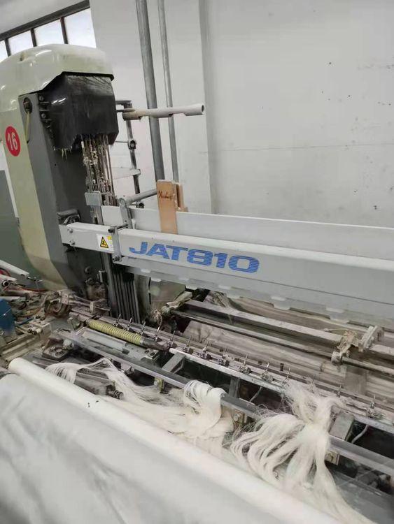 24 Toyota JAT810 230CM Cam