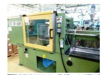 Arburg 370 M 1000-250 100 Ton