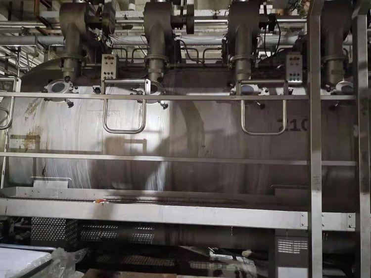 Fongs air flow dyeing 1500 kg