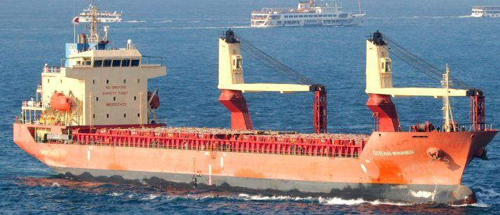 Rongcheng Haida Geared Tween Decker Bulk Carrier 8072 DWT ON 7M Draft