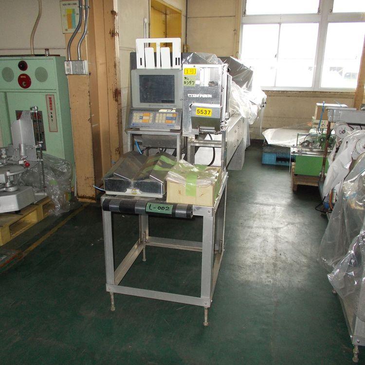 Ishida ZR-2100 labeler
