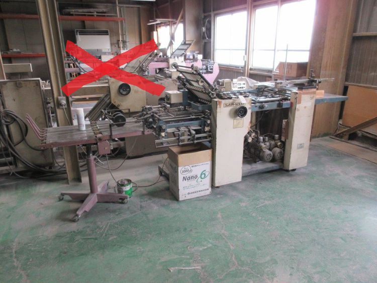 BANKRUPTCY AUCTION  JAPANESE FOLDING/CUTTING MACHINERY