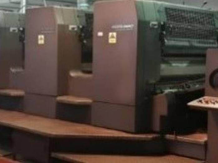 Heidelberg SM 102 5P, Sheetfed offset machine 5 40 x 28 inch