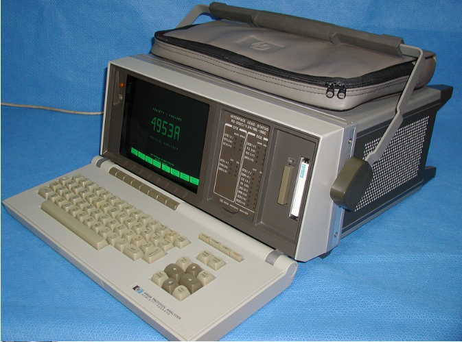 Hewlett Packard (HP) 4953A , Protocol Analyzer
