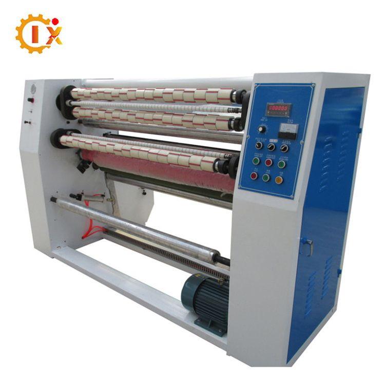 GL-215 Professional factory price of skotch cello tape slitting machine