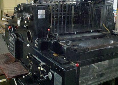 Heidelberg SBG. Cylinder Die Cutter machine